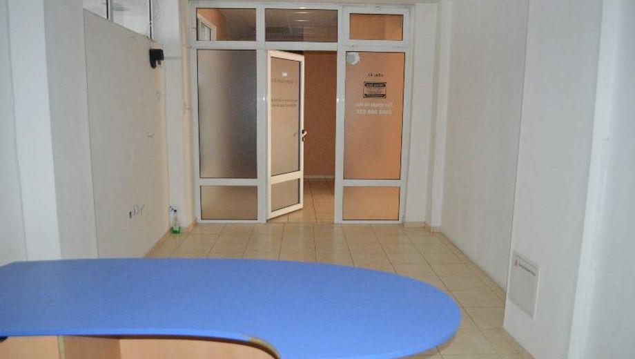 офис стара загора xb4skkt6