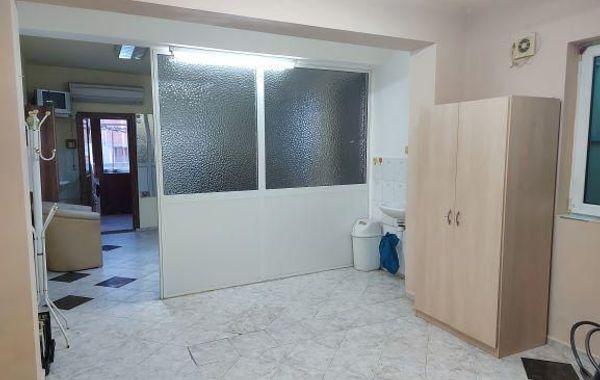 офис стара загора xjve9wm2