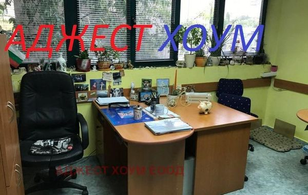 офис шумен dha459ug