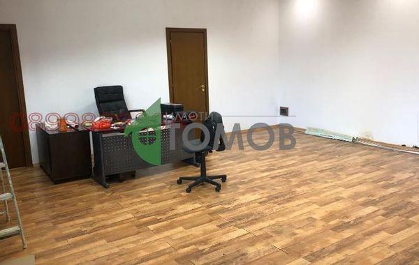 офис шумен ge81rptf