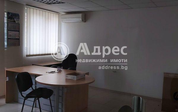 офис шумен l9trvgkp