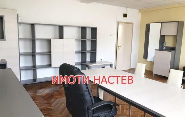 офис шумен rmfxvd4a