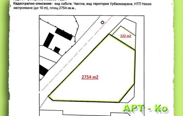 парцел Перник 2XB9X785