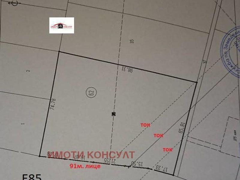 парцел велико търново 4572dlmq