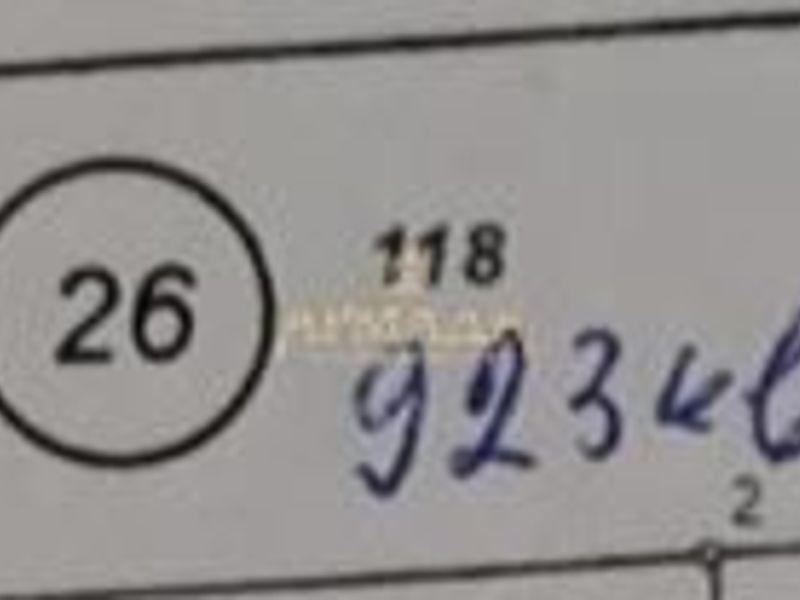 парцел войводиново n1lg7rj8