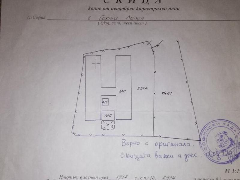 парцел лозен cghv67a6