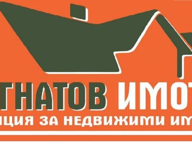 парцел пазарджик 36bhdqyj