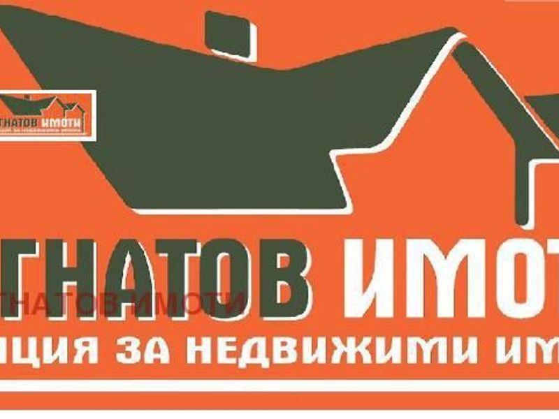 парцел пазарджик 3rw94h4v