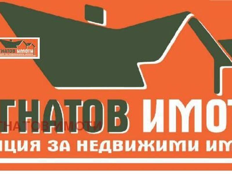 парцел пазарджик cgaa9a3m