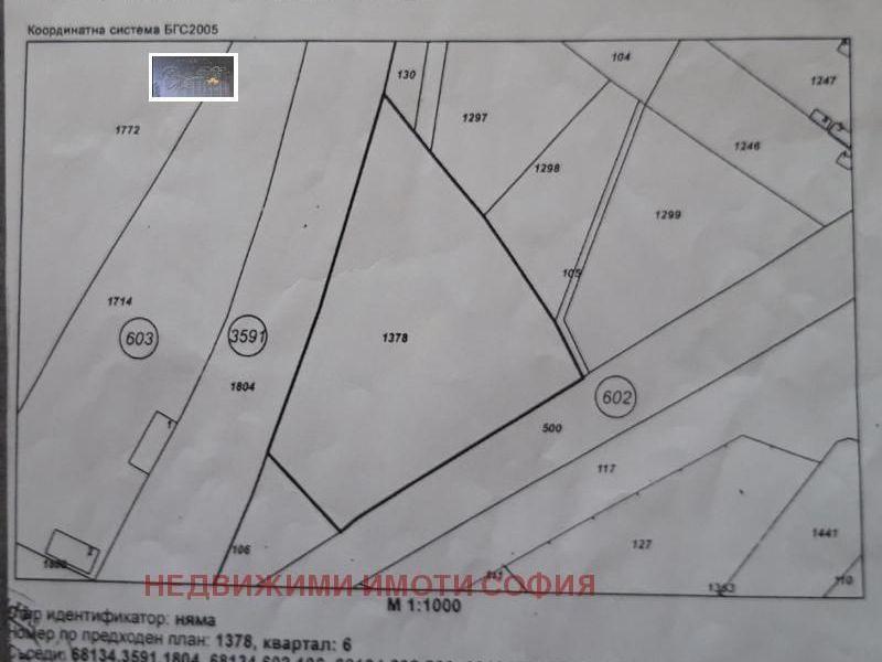 парцел софия e6sm2h9j