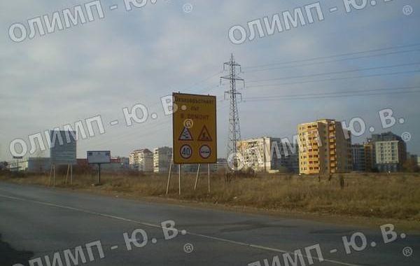 парцел софия tqt9ec34