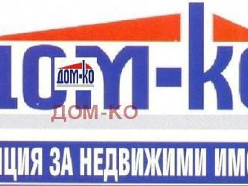 парцел сърница 1tkskdcu