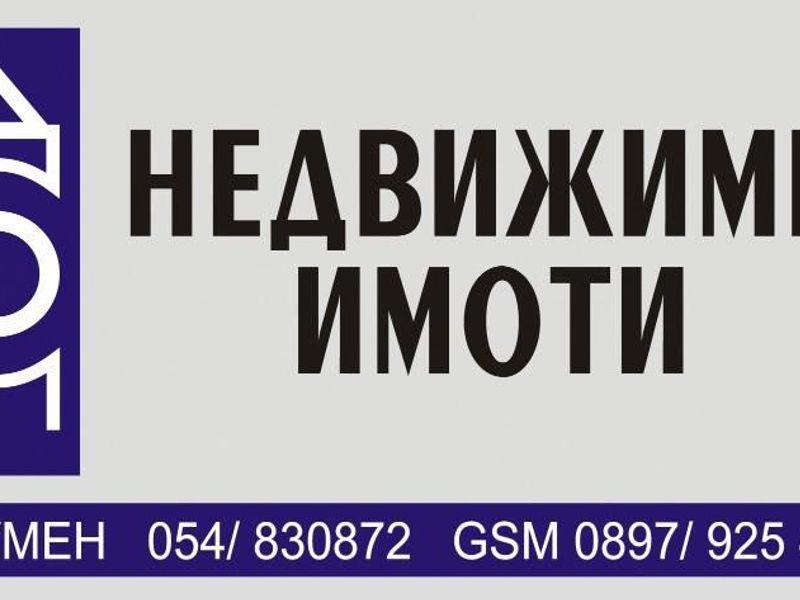парцел шумен kbls4g42