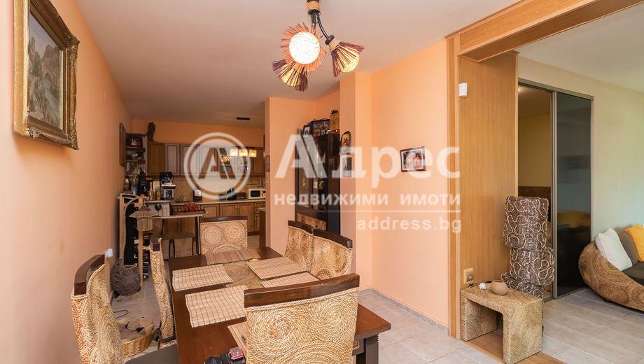 тристаен апартамент ален мак ac85u8lv