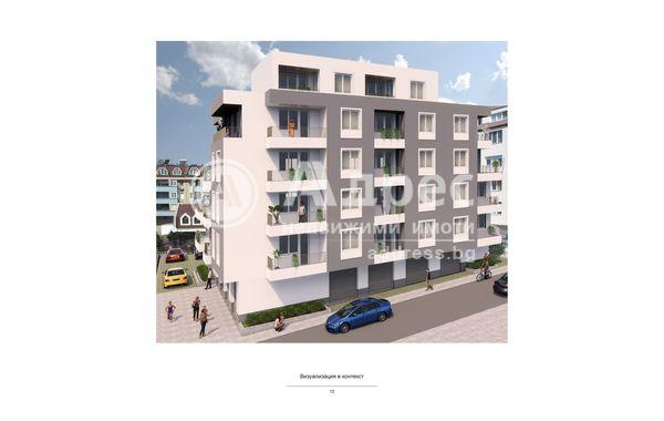 тристаен апартамент благоевград 3rqdk352