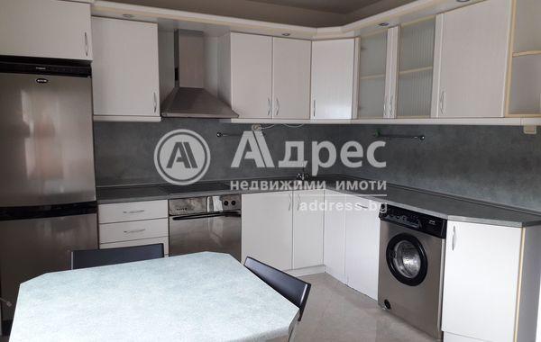 тристаен апартамент благоевград bu4j8a4c