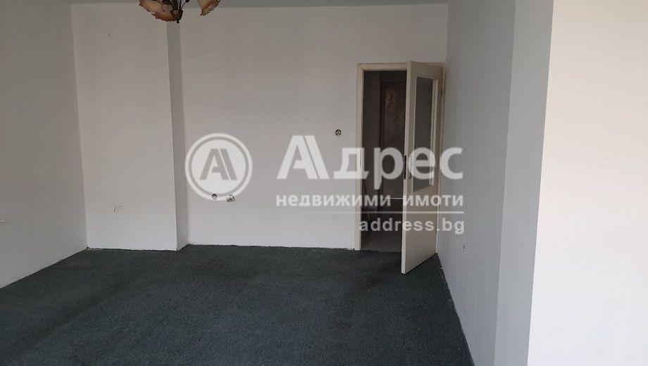 тристаен апартамент благоевград hxkl6drn