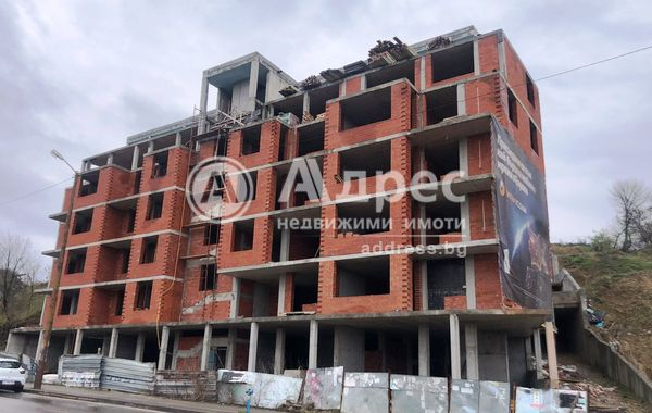 тристаен апартамент благоевград pakajv3s