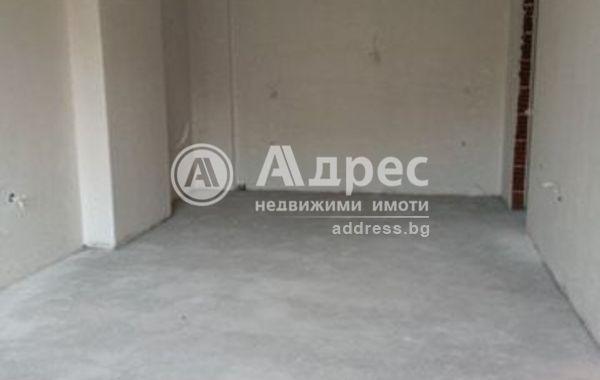 тристаен апартамент благоевград vchtrfc8