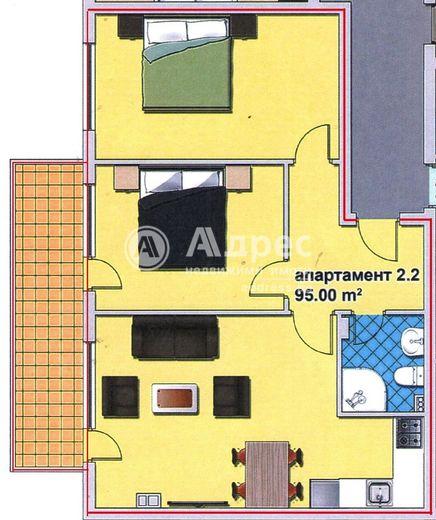 тристаен апартамент благоевград yddlx6xy