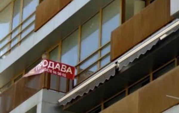 тристаен апартамент бургас faf1afll