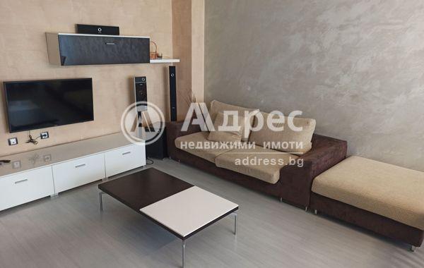 тристаен апартамент българия cx62g5rp