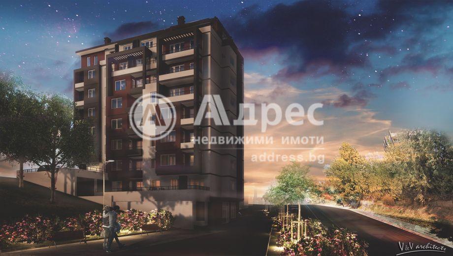 тристаен апартамент българия epdsr19k