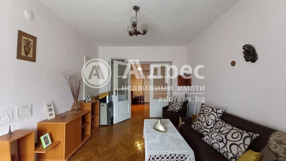 тристаен апартамент българия k1pa45uh