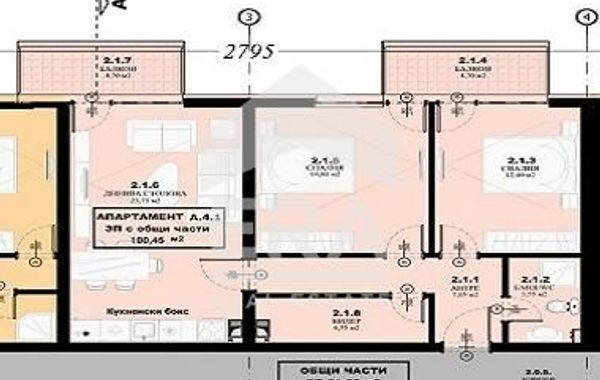 тристаен апартамент българия lnf264fu
