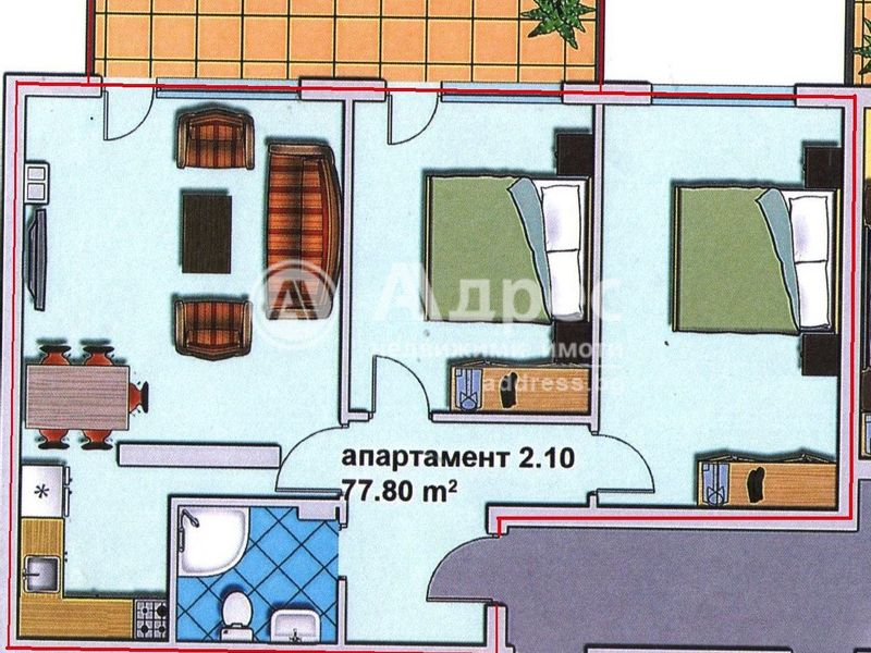 тристаен апартамент българия r6g1g85m