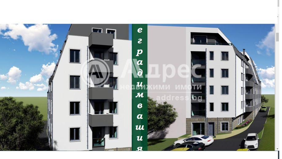 тристаен апартамент българия t7f1ls2t