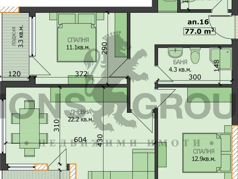 тристаен апартамент варна 95xq2q9t