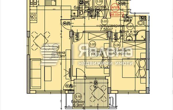 тристаен апартамент варна aucub8g2