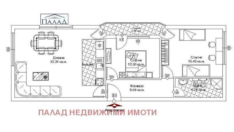 тристаен апартамент варна cg3s8gd5