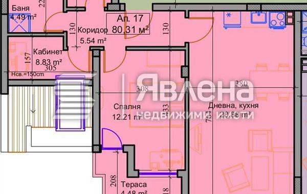 тристаен апартамент варна dxc44gjj