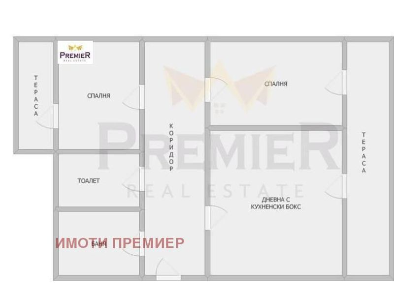 тристаен апартамент варна fea8vcmv