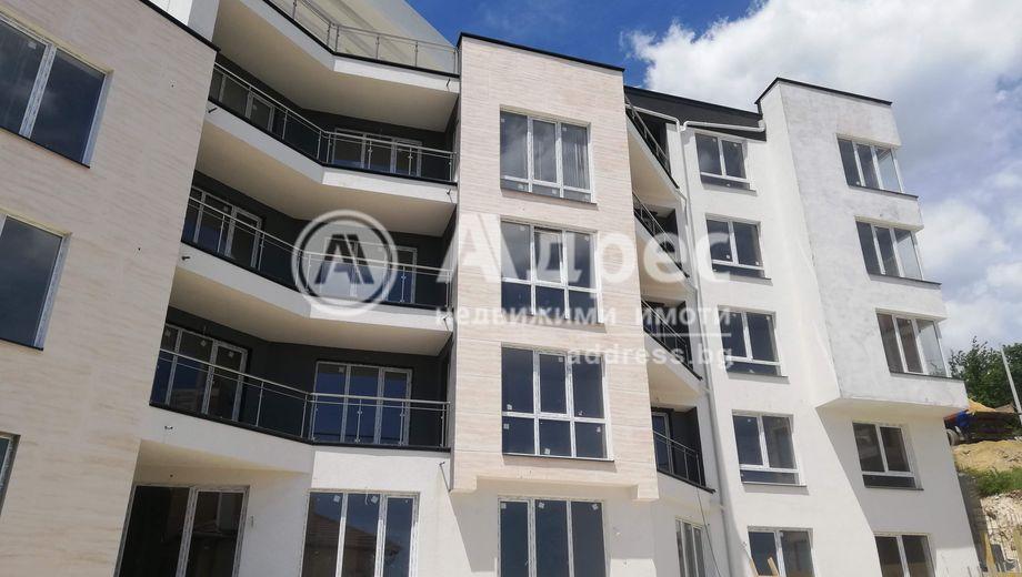тристаен апартамент варна j69273fe