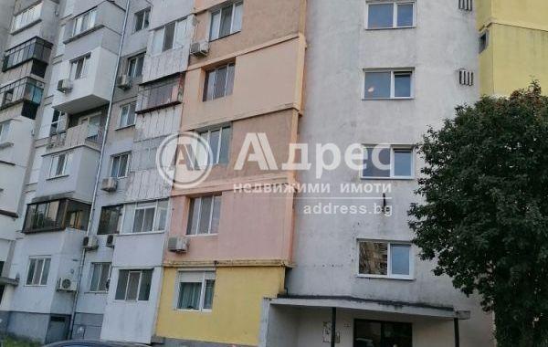тристаен апартамент варна jq1q9b25