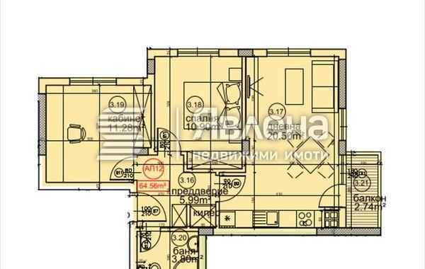 тристаен апартамент варна mcckqhtj