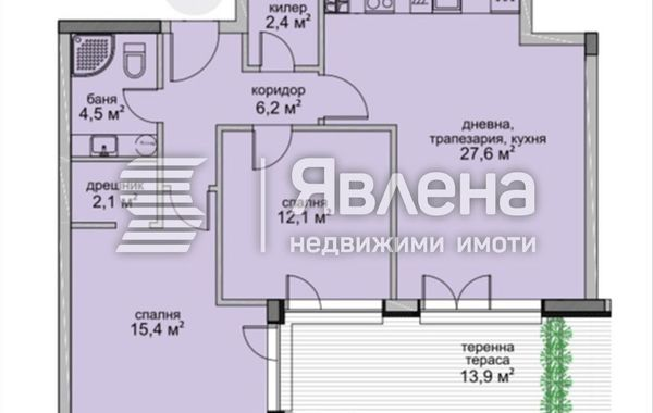 тристаен апартамент варна mq72eefm