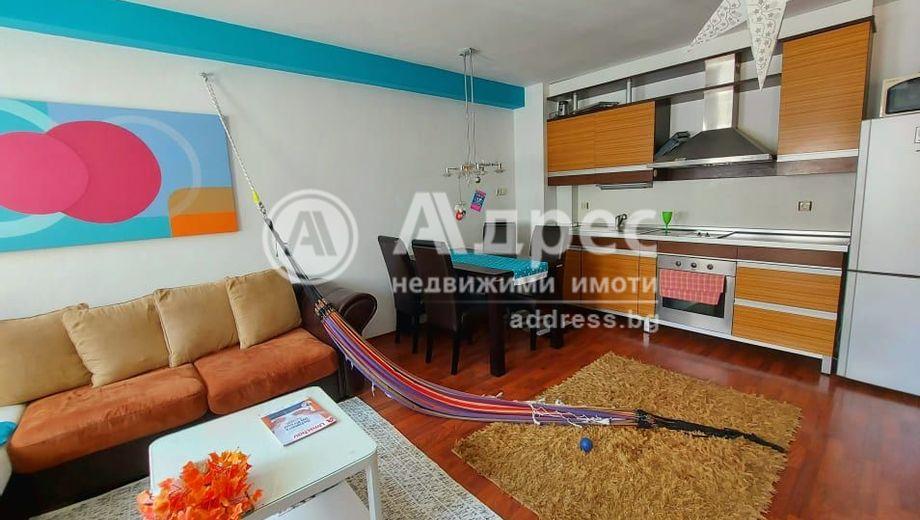 тристаен апартамент варна p1f5gxga