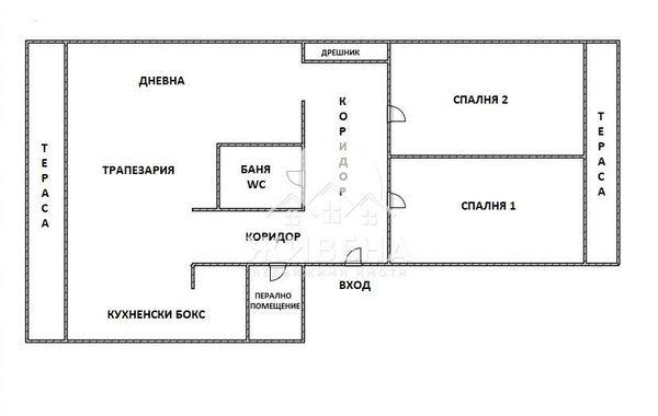 тристаен апартамент варна vl62mwxp