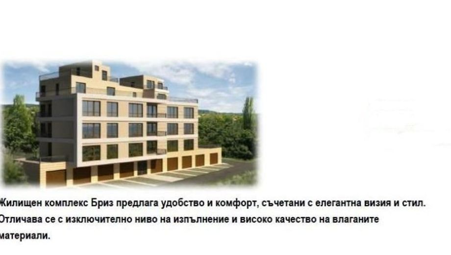 тристаен апартамент варна yhjn4pkn