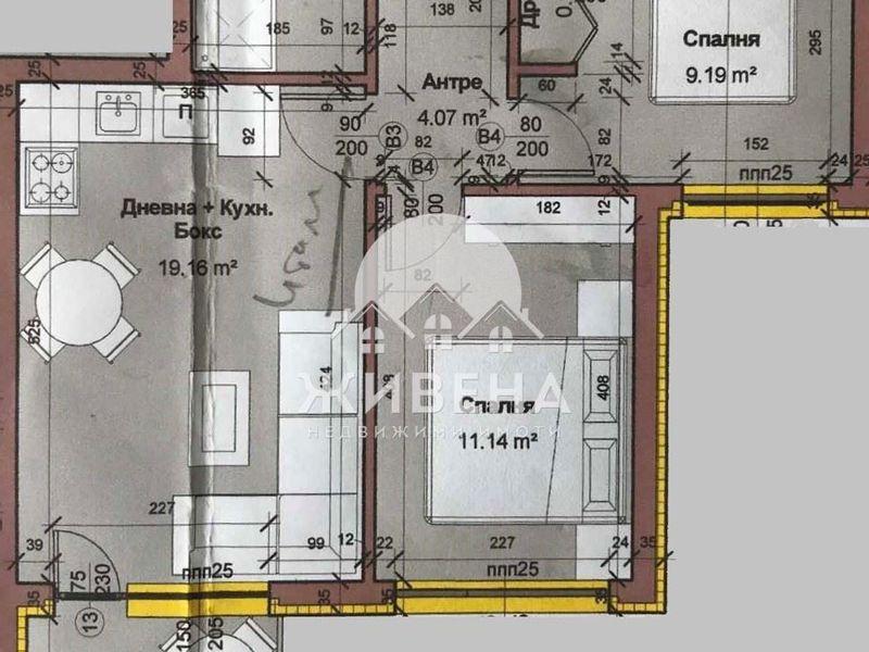 тристаен апартамент варна ysu7lnsf