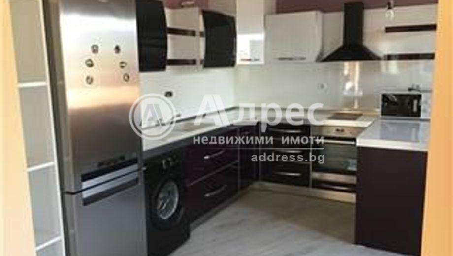 тристаен апартамент васково r273d3kq