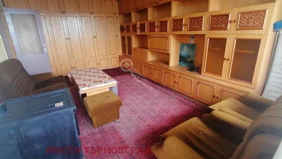 тристаен апартамент велико търново 3ulxuyct