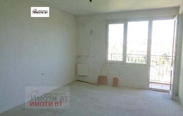 тристаен апартамент велико търново 8jbq1x7n