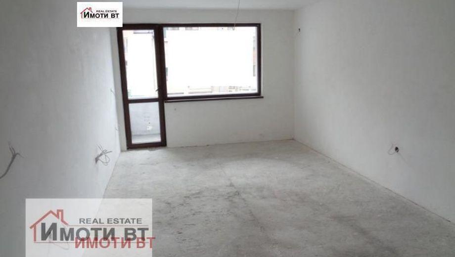 тристаен апартамент велико търново knncyljc