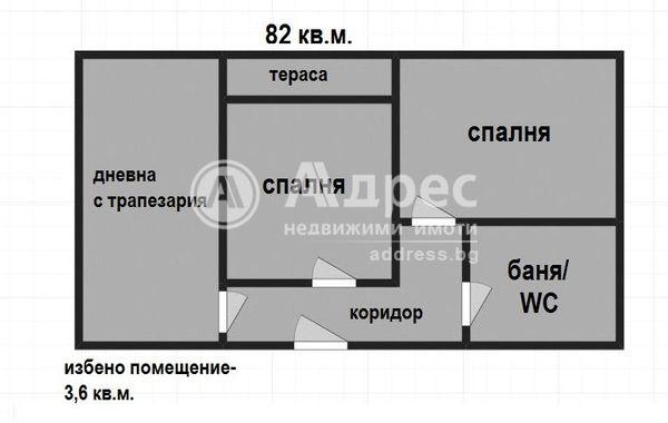 тристаен апартамент велико търново n8fyxshp