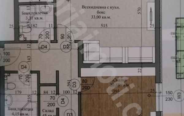 тристаен апартамент велико търново nvxyj3d7